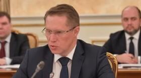 Минздрав запустит федеральный центр аккредитации специалистов