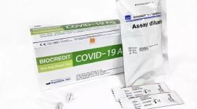 Минздрав рекомендовал использовать экспресс-тесты на COVID-19 «у постели больного» и не только