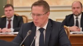 Мурашко и Скворцова отчитались о готовности больниц к приему пациентов с коронавирусом