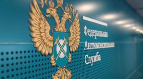 ФАС оштрафовала производителя арбидола за рекламу о лечении COVID-19