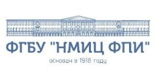 ФГБУ Национальный медицинский исследовательский центр фтизиопульмонологии и инфекционных заболеваний