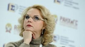 Медицине ищут новые границы в Сколково