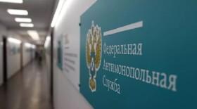 ФАС согласовала «Р-фарму» цену на коронавир на уровне 100 рублей за таблетку