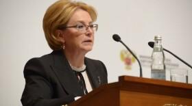 Вероника Скворцова: за 10 лет заболеваемость туберкулезом в России уменьшилась вдвое